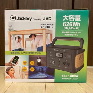 JVC ポータブル電源 たっぷり大容量 BN-RB6-C 174,000mAh