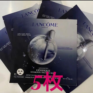 LANCOME - ランコム ジェニフィック アドバンスト ハイドロジェル メルティングマスク 5枚