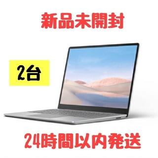マイクロソフト(Microsoft)の迅速発送◎Microsoft THH-00020 Surface 2台セット(ノートPC)