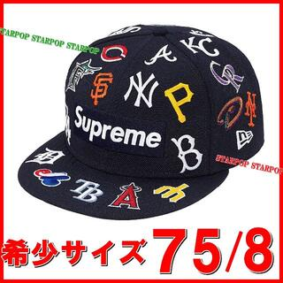 シュプリーム(Supreme)のSupreme MLB New Era Cap Box Logo(キャップ)