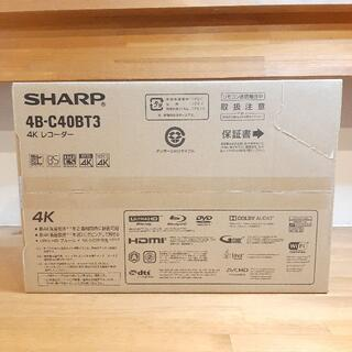 AQUOS - SHARP AQUOS 4Kレコーダー 4B-C40BT3 4TB
