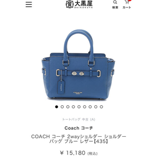 COACH - 美品⭐️コーチ 2wayショルダーバッグ