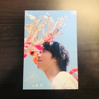 佐藤健ポストカード