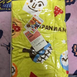 バンダイ(BANDAI)のアンパンマンお昼寝毛布(毛布)