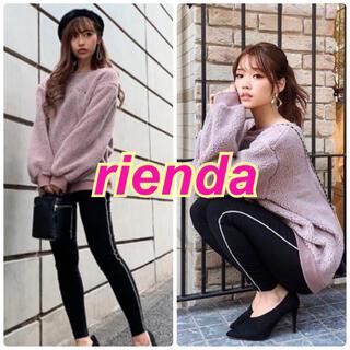 rienda - rienda★メッセージロゴボアTOP★Rady*リゼクシー*エイミー*ロデオ
