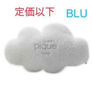 ジェラートピケ(gelato pique)のジェラートピケ   【Sleep】くもクッション ブルー ぬいぐるみ 抱き枕 青(クッション)