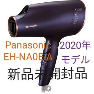 Panasonic - ドライヤー パナソニック ナノケア ネイビー EH-CNA0E-A