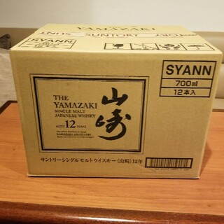 山崎12年☆1ケース(12本)