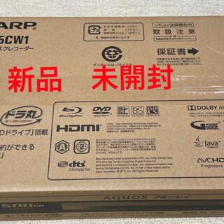 SHARP - 新品未開封 SHARP 2B-C05CW1 ブルーレイレコーダー 500GB