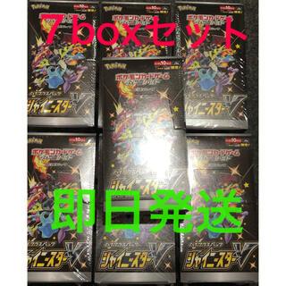 ポケモン - ポケモンカード シャイニースターV 7box 新品未開封 シュリンク付き