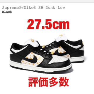 Supreme - Supreme Nike SB Dunk Low 黒 27.5cm