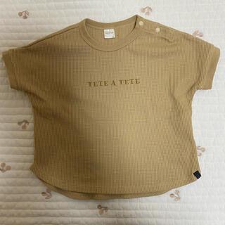 テータテート ワッフル半袖Tシャツ95