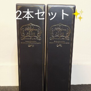 2本セット★ファストザイムプラス★酵素ドリンク★ファスティングに★900ml(ダイエット食品)