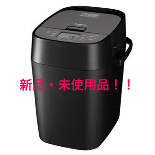 Panasonic - 【新品未使用】パナソニック SD-MDX102-K ホームベーカリー