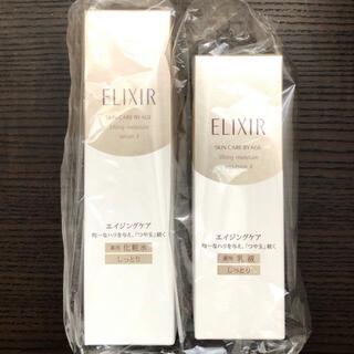 ELIXIR - エリクシールシュペリエルリフトモイストローション&エマルジョンしっとりセット