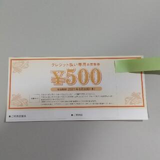 三井ショッピングパーク クーポン(ショッピング)