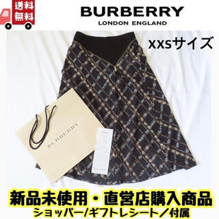 バーバリー(BURBERRY)の【新品 正規品】レディース バーバリー BURBERRY スカート 紺(ロングスカート)