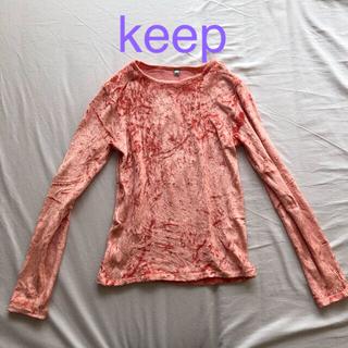 EDIT.FOR LULU - baserange ベロア 長袖Tシャツ XS