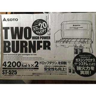 シンフジパートナー(新富士バーナー)のSOTO ソト 2バーナー コンロ キャンプ ST-525(ストーブ/コンロ)