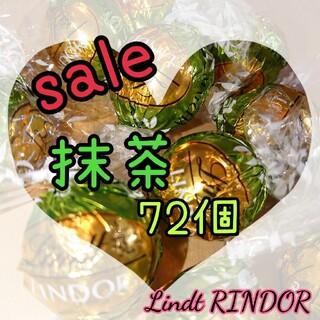 Lindt - Lindtリンドール【抹茶72個】