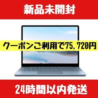 マイクロソフト(Microsoft)の【24時間以内発送】Microsoft THH-00034 Surface(ノートPC)
