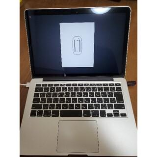 Apple - Macbook pro 2015 ジャンクです。