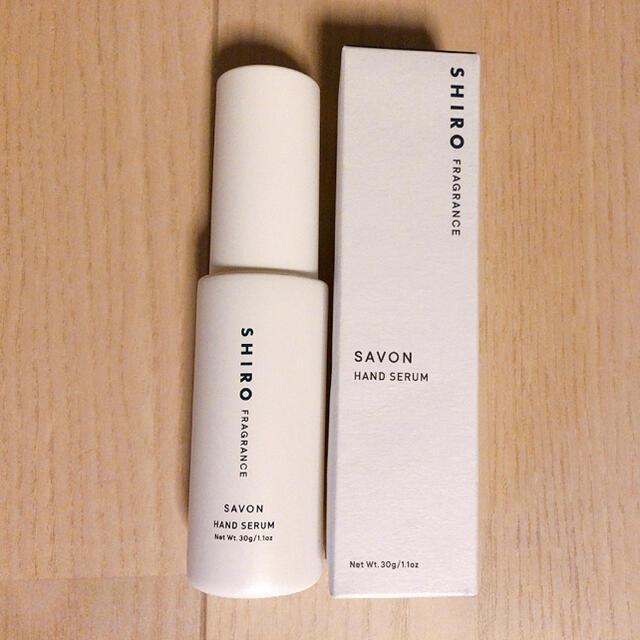 shiro(シロ)のshiro サボン ハンド美容液 コスメ/美容のボディケア(ハンドクリーム)の商品写真