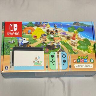 Nintendo Switch - 【中古】あつまれどうぶつの森セット Nintendo Switch ※本体のみ