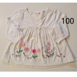 KP - KP ニットプランナー カットソー Tシャツ 100 子供服 女の子 トップス