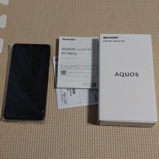 SHARP - SHARP AQUOS sense4  SH-RM15 ブラック