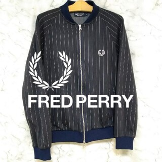 FRED PERRY - 【美品・人気】FRED PERRY ストライプ ブルゾン ジャージ Mサイズ