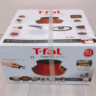 ティファール(T-fal)のティファール フライパン  IH対応 6点セット(鍋/フライパン)