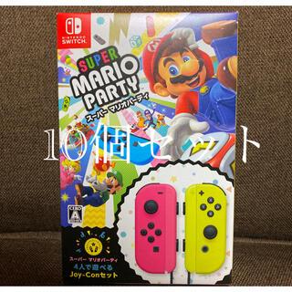 新品未開封 スーパー マリオパーティ 4人で遊べる Joy-Conセット
