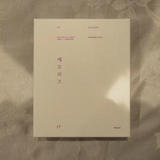 防弾少年団(BTS) - BTS memories of 2017 Blu-ray 日本語字幕付き