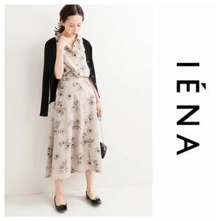 IENA - イエナ ストライプフラワースカート ベージュ 40