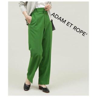 Adam et Rope' - 【美品】大人気☆アダムエロペ ストレートラインスラックス センタープレスパンツ