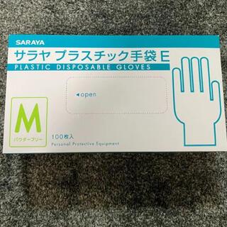 プラスチック手袋 Mサイズ 10箱
