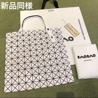 ISSEY MIYAKE - クーポン配布中 新品同様 バオバオ イッセイミヤケ BAOBAO
