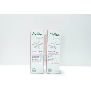 Melvita - 【2本セット】メルヴィータ ビオオイル アルガンオイル ローズ 50ml