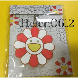 Flower Rubber Keyring Clear Red&White