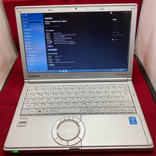 Panasonic - パナソニック ノートパソコンCF-NX3 Windows10pro 指紋認証搭載