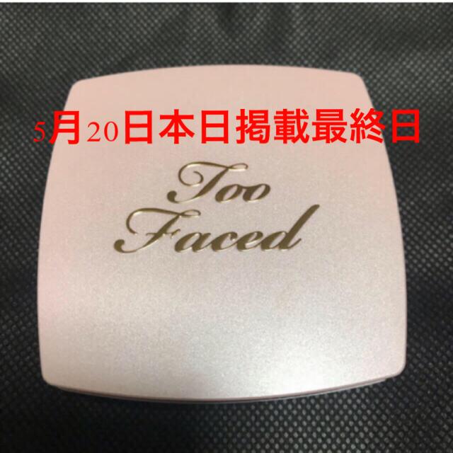 Too Faced(トゥフェイス)のプライムド&ポアレス+フェイスパウダー コスメ/美容のベースメイク/化粧品(フェイスパウダー)の商品写真