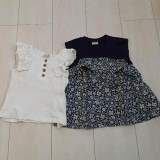 petit main - プティマイン Tシャツ 2点セット 90cm
