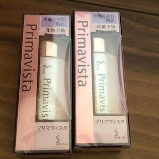 Primavista - プリマヴィスタ 化粧下地 二点セット