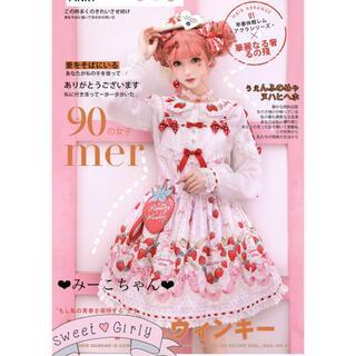 Angelic Pretty - 苺クリーム JSK4点セット 甘ロリ しゅくれどーる ロリィタ ロリータ