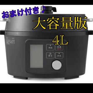 アイリスオーヤマ - KPC-MA4-B アイリスオーヤマ 電気圧力鍋   4L KPCMA4B