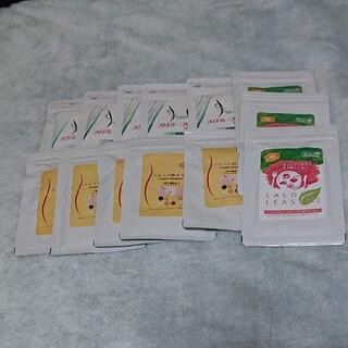 サプリメント 3種類 10袋セット