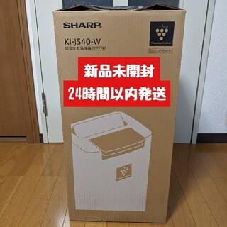 シャープ(SHARP)の【新品未開封】シャープ加湿空気清浄機 KI-JS40W(空気清浄器)