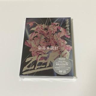 Johnny's - 滝沢歌舞伎zero