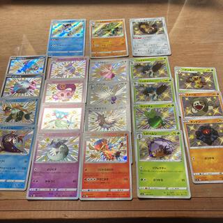 ポケモン - 22枚 色違い ポケモンカード